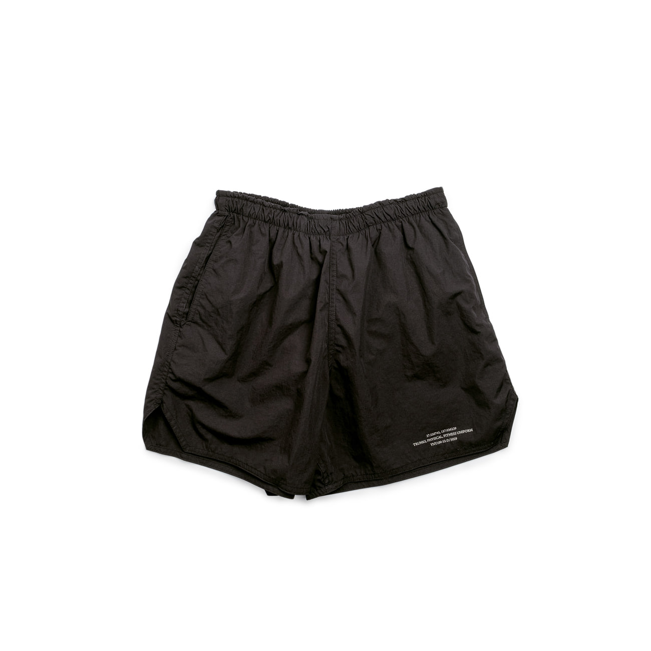Army Gym Shorts